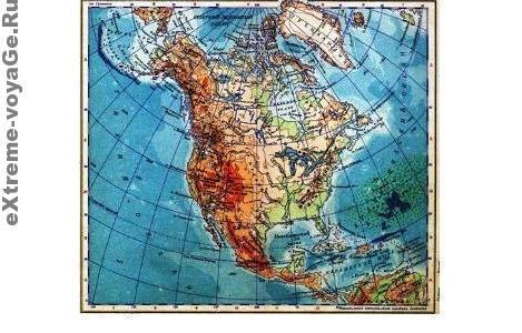 Общие сведения: Северная Америка
