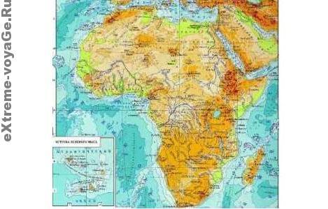 Общие сведения: Африка