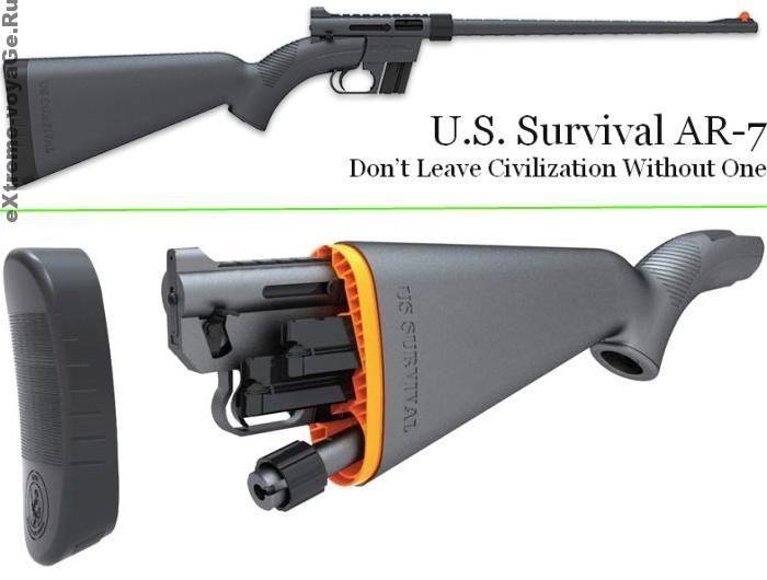 Оружие самообороны: складная винтовка U.S. Survival AR-7