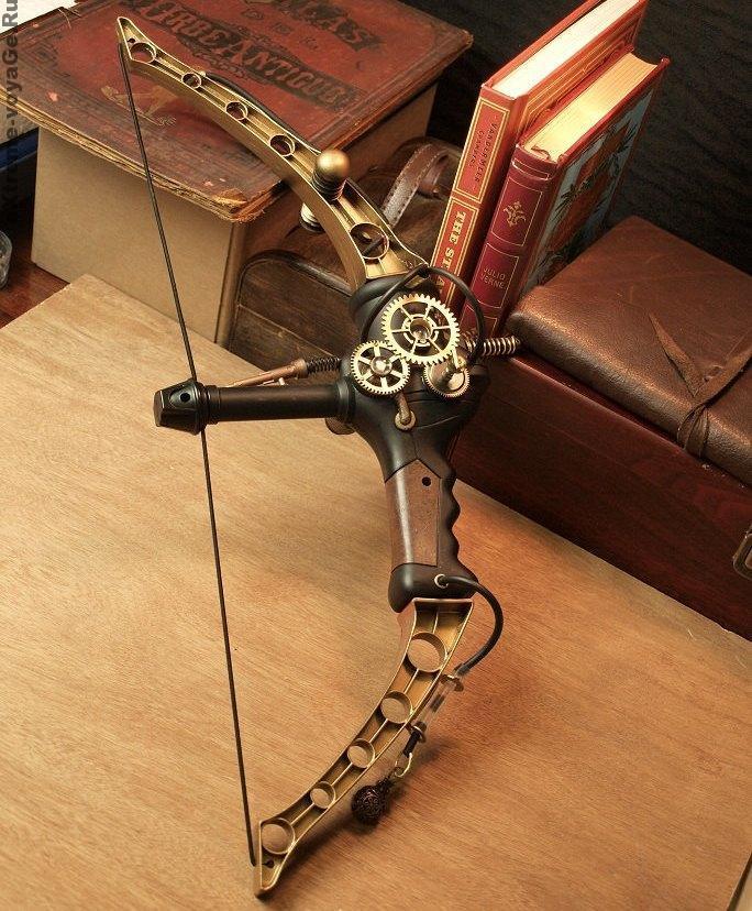 Спортивный лук Steampunk от испанского дизайнера
