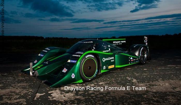 Lola Drayson LMP1 B12/69 EV