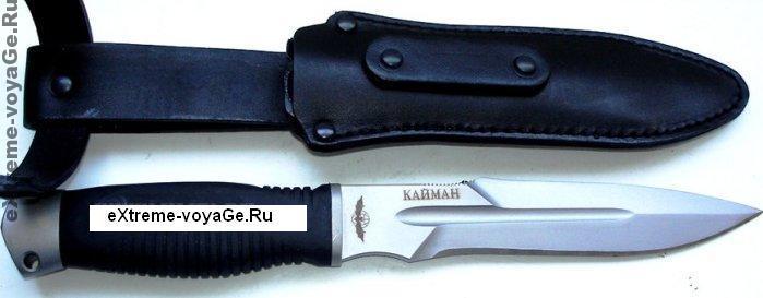 "Нож ""Кайман"" (Мелита, Казань)"