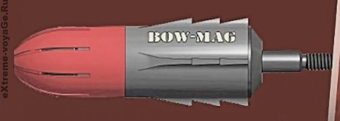 Боеголовка для стрелы Rac-Em-Bac Bow-Mag с патроном