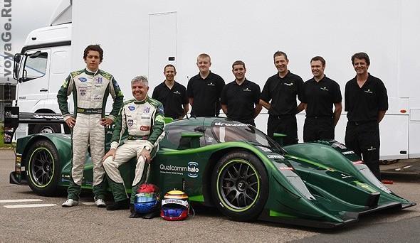 Команда, обеспечившая рекорд на Lola Drayson LMP1 B12/69 EV