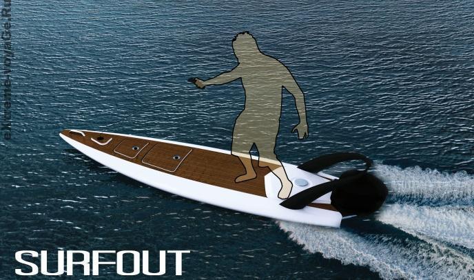 Серфинг: скоростная доска для серфинга с мотором SurfOut