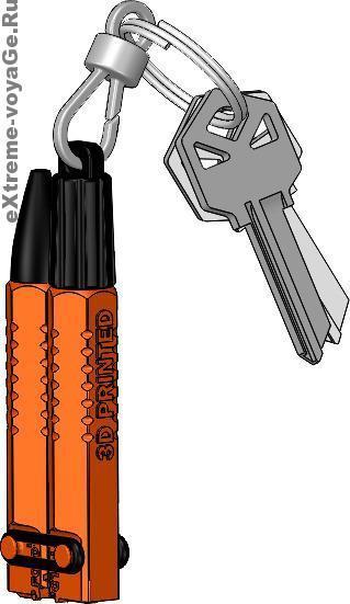 Ручка - брелок с контейнером