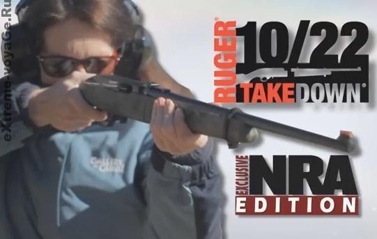 Охотничье ружье с оптикой Davidson Ruger 10-22 Takedown