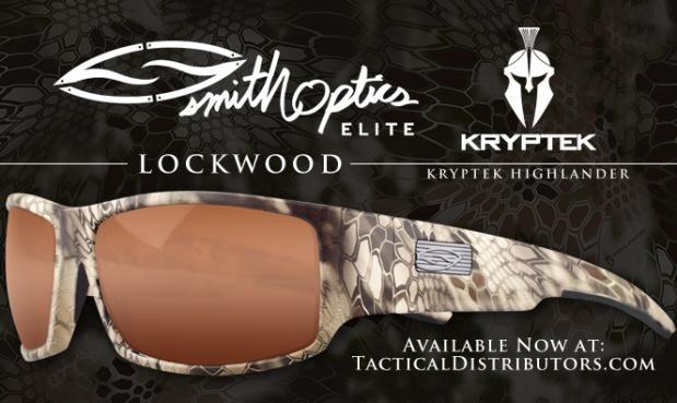 Элитные защитные тактические очки Kryptek Highlander (Горец)