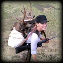 "Победительница ""Extreme Huntress - 2013"""