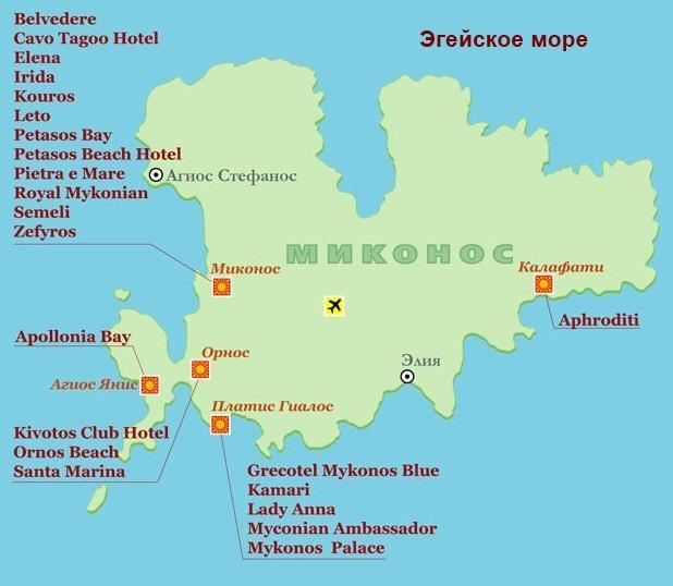 Остров Миконос в Эгейском море