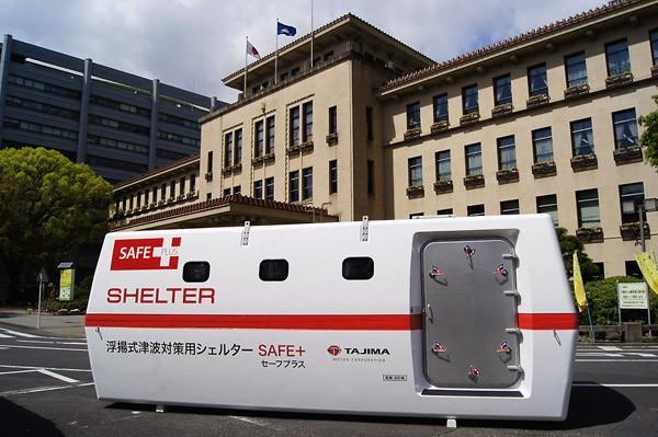 Плавучий контейнер SAFE+ спасет от цунами
