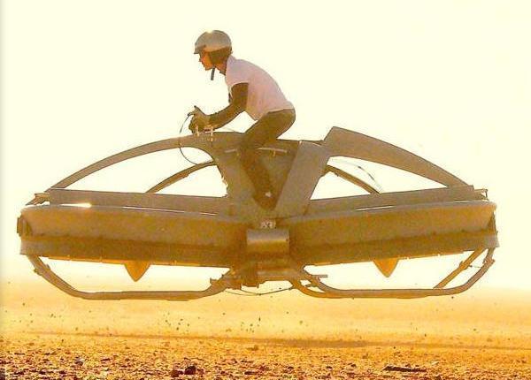 летающий байк на воздушной подушке Aero-X