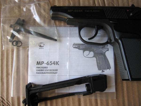 Пневматический пистолет Макарова МР 654К