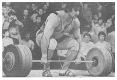 Спорт, тяжелая отлетика