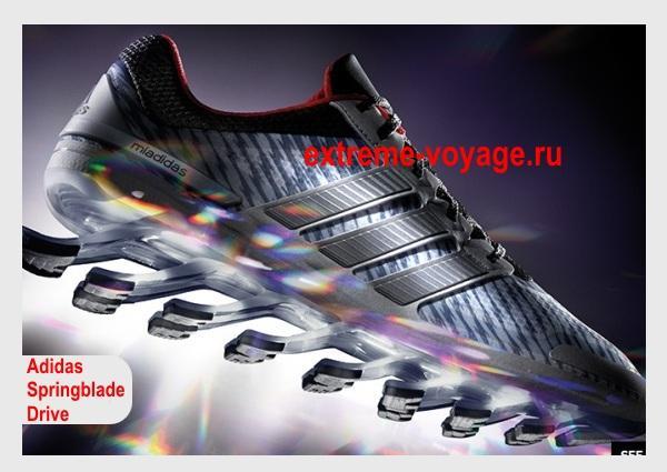 Кроссовки Adidas Springblade Drive с пружинной подошвой