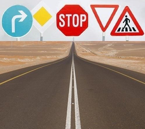 Обеспечение дорожной безопасности