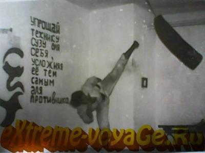Из личного архива. Школа ЧОС. 1989 год.