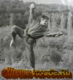 Из личного архива автора: 1989 года, тренировка на природе, У-Шу.