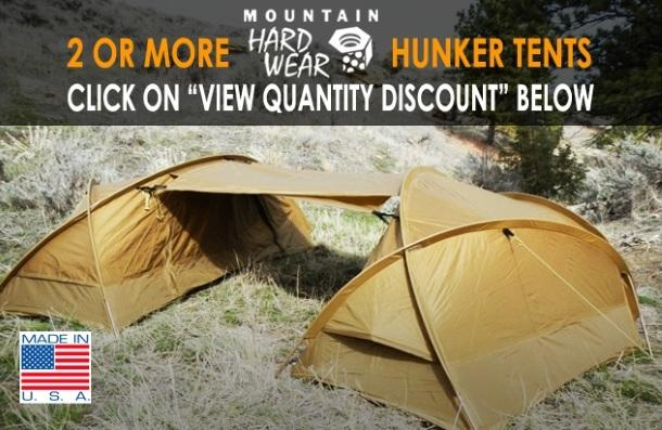 Сдвоенная палатка Hunker 1