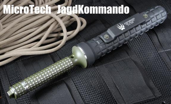 Предупреждение: нож для убийств MicroTech JagdKommando