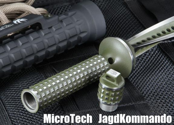 Полая ручка JagdKommando для НАЗа