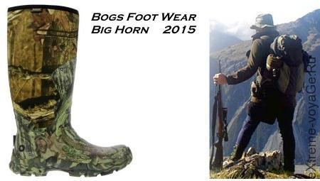 Охотничьи сапоги Big Horn на платформе кроссовок