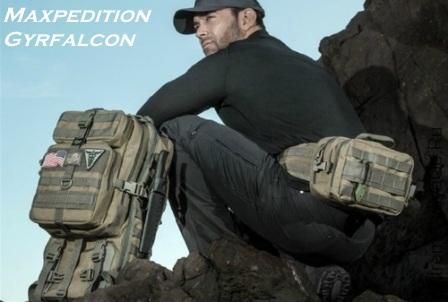 Модульный экспедиционный рюкзак с разгрузкой Gyrfalcon