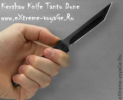 «Самурайский» нашейный нож танто Kershaw Dune