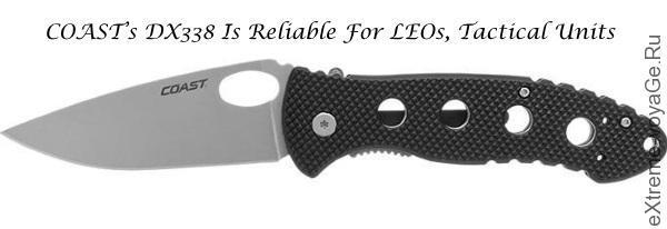 Тактический складной нож Coast DX338 для экстрима