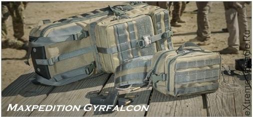 Рюкзак для походов Maxpedition Gyrfalcon