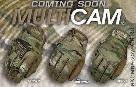Перчатки Mechanix Wear MultiCam представлены в трех вариантах