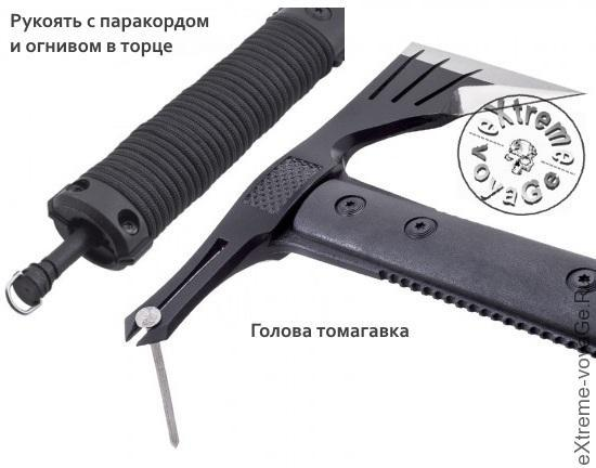 Томагавк для походов и кемпинга  SOG Survival Hawk