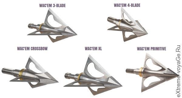 Wac-Em Archery Fixed Blade Broadhead