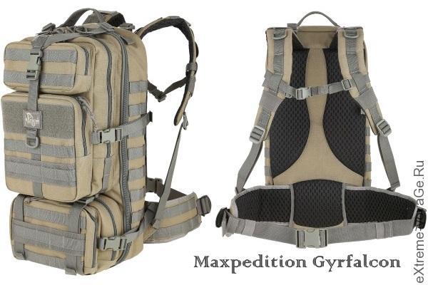 Внешний вид рюкзака Maxpedition Gyrfalcon