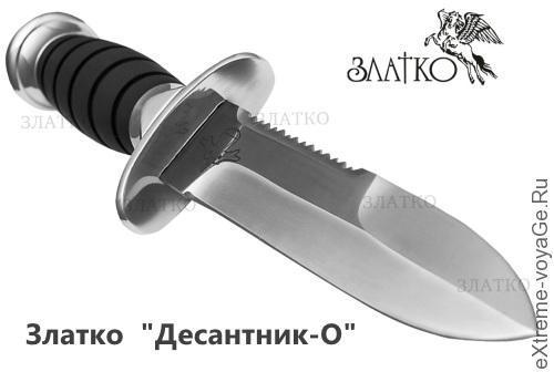 Новый охотничий нож Златко Десантник-О