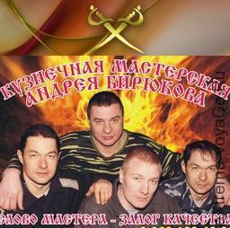 Охотничий нож мастерской Бирюкова Vanax 35-3