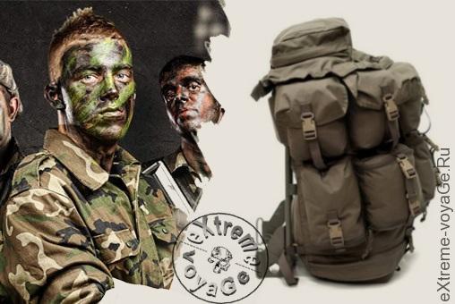 Большой рюкзак «Зеленый Рейнджер» Platatac MAC Alice