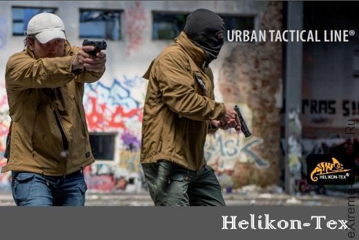 Городская тактическая одежда Helikon-Tex Urban Tactical