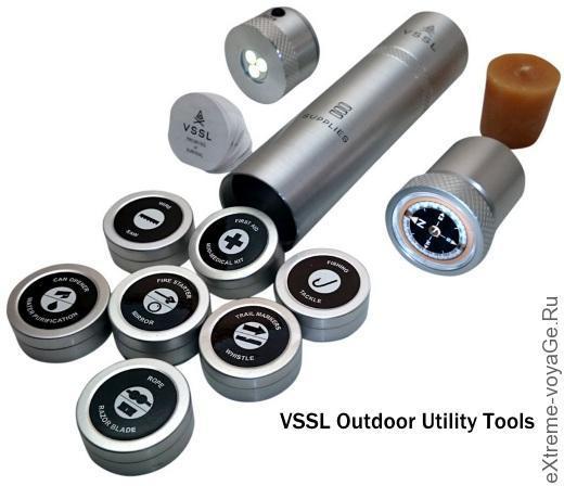 Удобный набор для выживания VSSL Outdoor Supplies