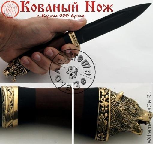 Новый походно-охотничий нож Комбат с литьем