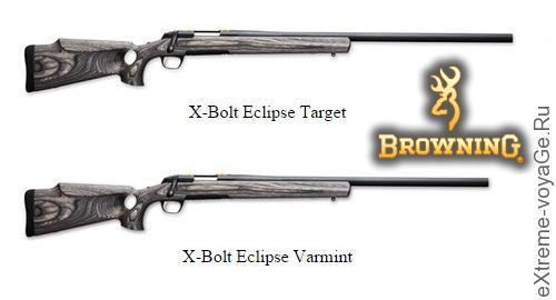 Новые винтовки для охоты Bowning X-Bolt Eclipse