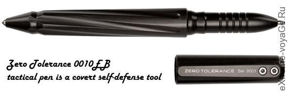 Оружие скрытого ношения Zero 0010EB