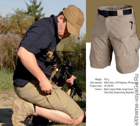 Городские шорты Urban Tactical Shorts