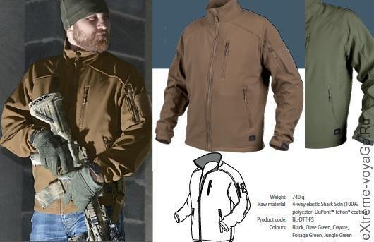 Тактические городские куртки Delta Jacket