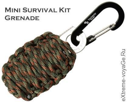 Карабин-брелок с набором для выживания Survival Grenade