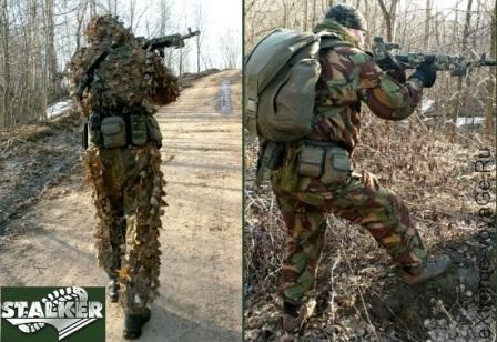 Тактический пояс ХСН Сталкер с системой MOLLE