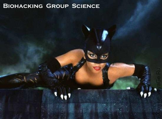 Глазные капли Biohackers позволяют видеть в темноте