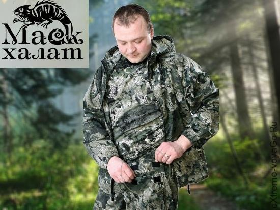 Универсальный камуфляжный костюм МаскХалат Кобра