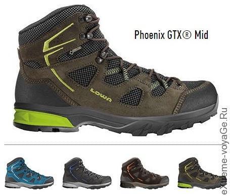 Треккинговые ботинки с невысоким бортом Phoenix GTX Mid