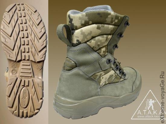 A.T.A.K.A Legion Combat Master Boots